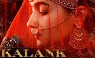 Alia Bhatt's Elegant First Look As Roop In 'Kalank' Out!
