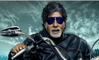 Amitabh Bachchan can be your personal assistant now