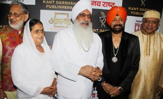 Launch of Guru Kant Maharaj Book 'Guftugu'