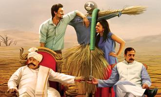 Hrithik and Abhishek support Kunal Kapoor starrer 'Kaun Kitney Paani Mein'