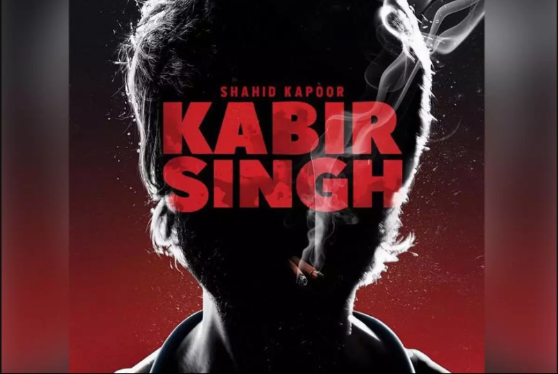 Shahid Kapoor's 'Kabir Singh' Teaser Out!