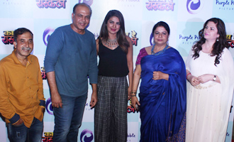 Priyanka Chopra at Special Screening of Marathi Film 'Kay Re Rascala'