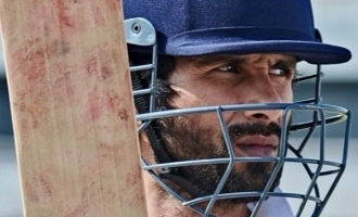 Shahid Kapoor's 'Jersey' will release on this day