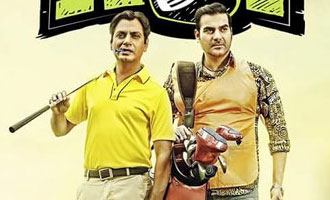 Freaky Ali Preview