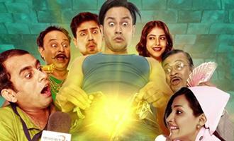 Guddu Ki Gun Preview