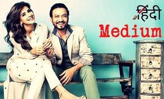 Hindi Medium Preview