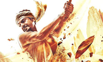 Manjhi - The Mountain Man Preview