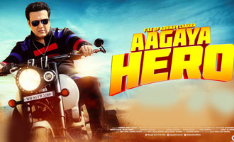 Aagaya Hero Review