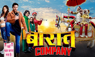 Baaraat Company Review