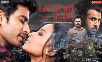 Dongri Ka Raja Review