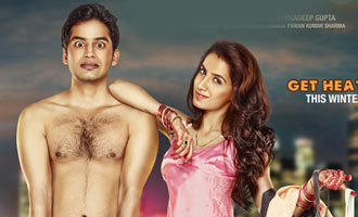 Fuddu Review