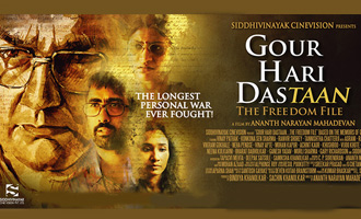 Gour Hari Dastaan Review