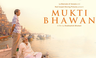 Mukti Bhawan Review