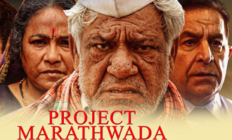Project Marathwada Review