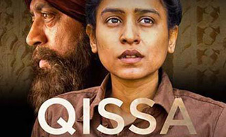 Qissa Review