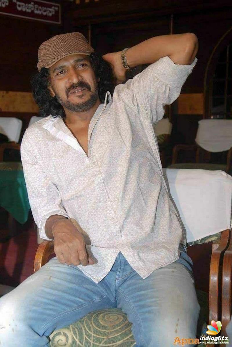 Upendra