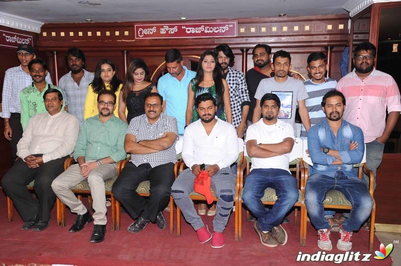 3000 Film Press Meet