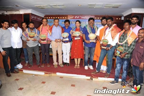 'Aasuchabhu' Movie Audio