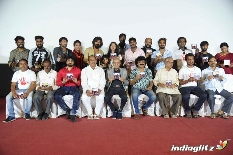 'Abhaya Hasta' Film Audio Launch