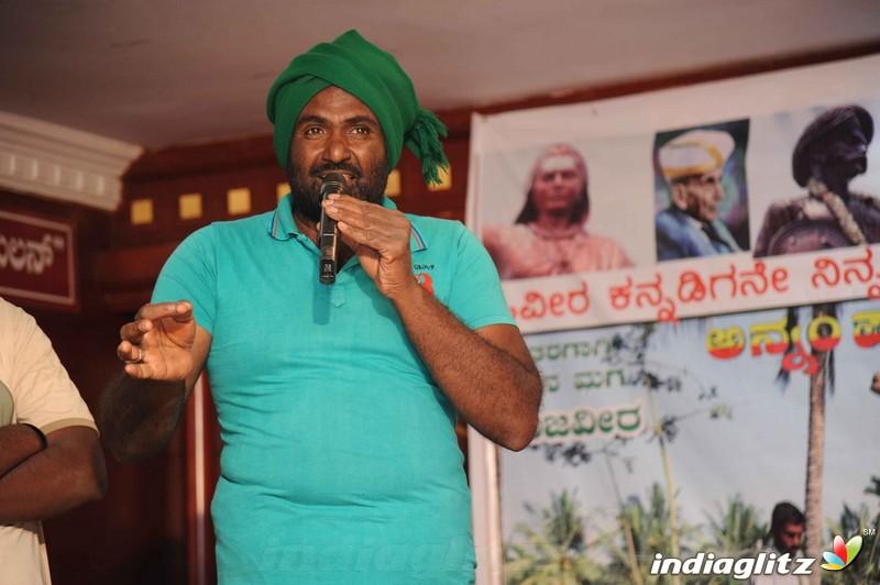 Annam Parabrahma Swaroopam Film Press Meet