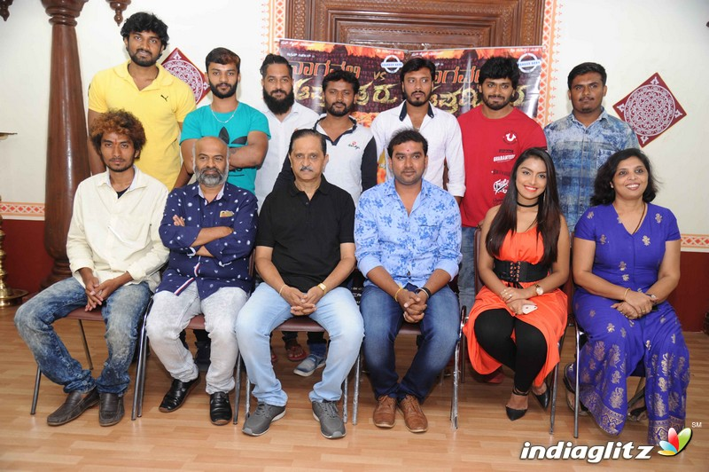 Apthamithraru Film Press Meet