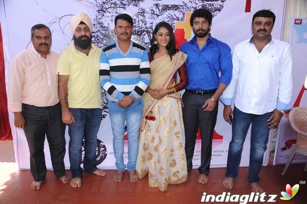 A+ Film Launch Press Meet