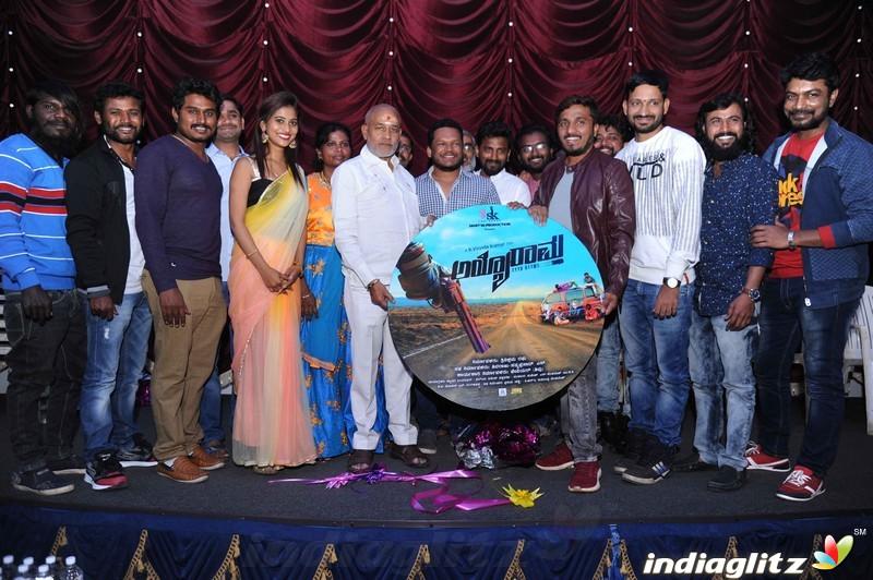 'Ayyo Raama' Film Audio Launch