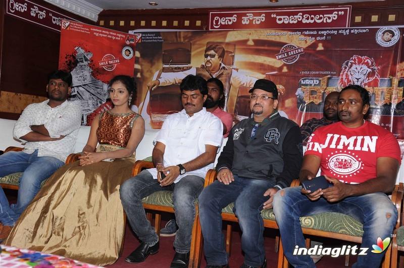 Ballery Darbar Press Meet