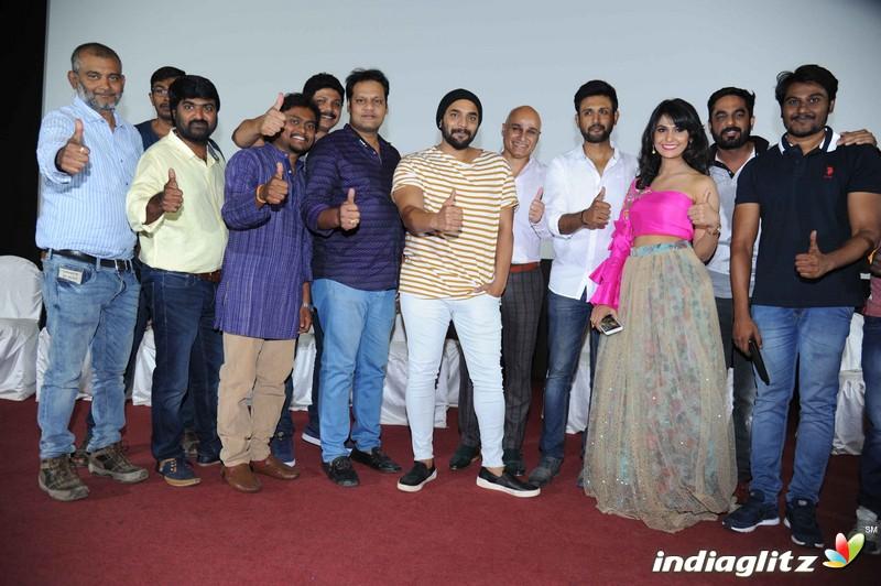 'Bukaasura' Film Teaser Launch Press Meet