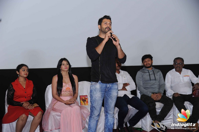 Chitte Film Audio Launch