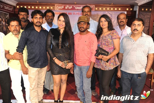 E 1 Film Press Meet