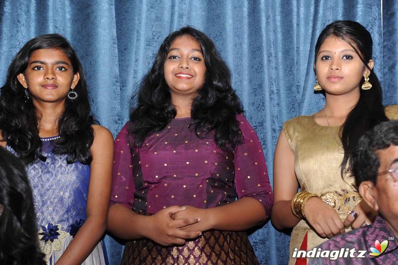Edakallu Guddada Mele Audio Launch