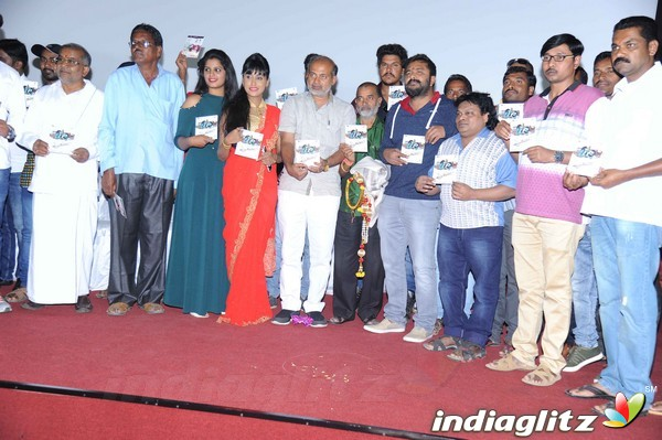 'Ee Kalarava' Movie Press Meet