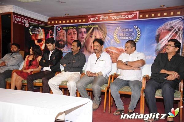 'Dhwani' Movie Press Meet