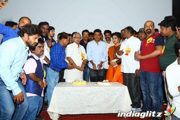 'Halli Sogadu' Audio Launch
