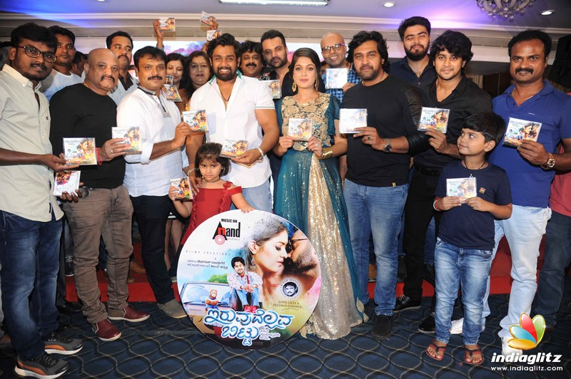 Iruvudellava Bittu Film Audio Launch