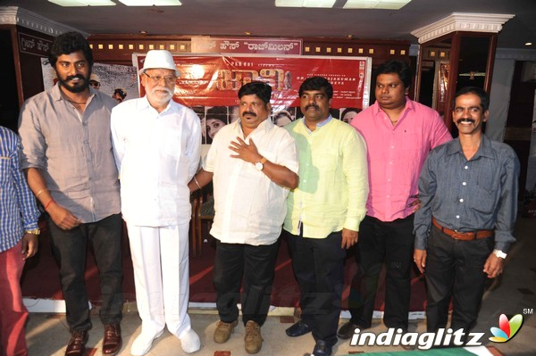 Johnny Film Press Meet