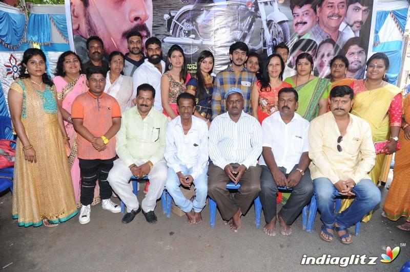 'Just Miss' Film Launch Press Meet