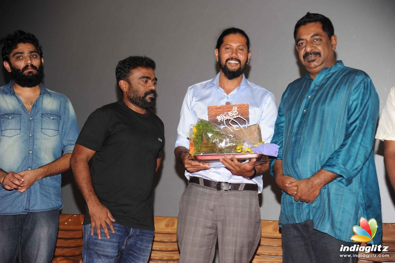 Kattu Kathe Film Audio Launch