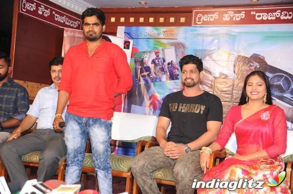 Kadhal Film Press Meet