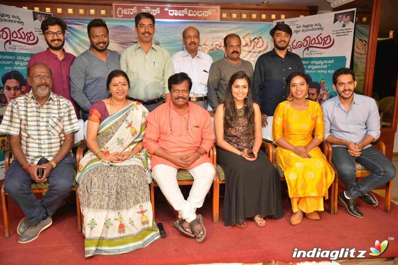 'Kanoorayana' Film Press Meet