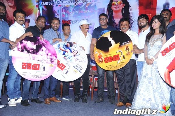 Kariya 2 Film Audio Launch