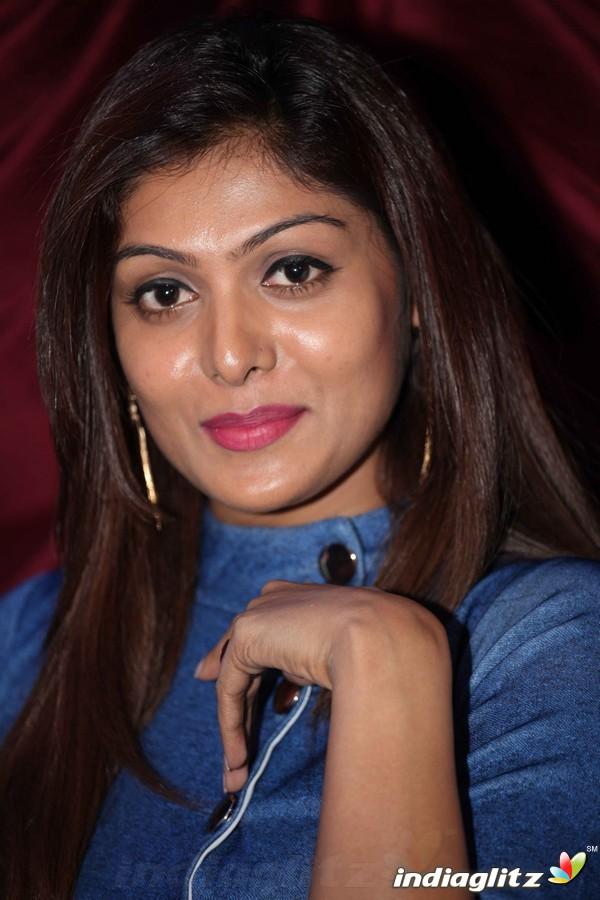 Katha Vichitra Audio Release