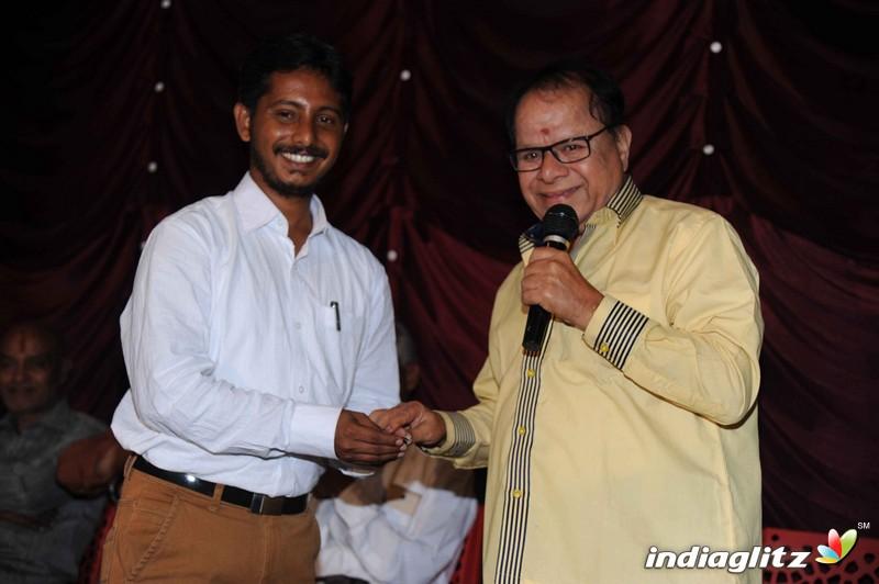 Kavi Film Audio Launch