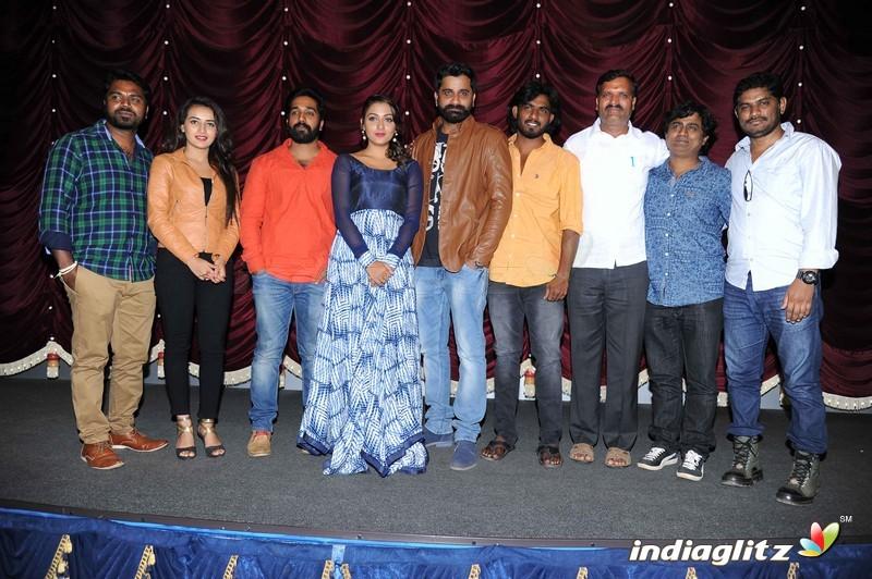 Kireeta Film Press Meet