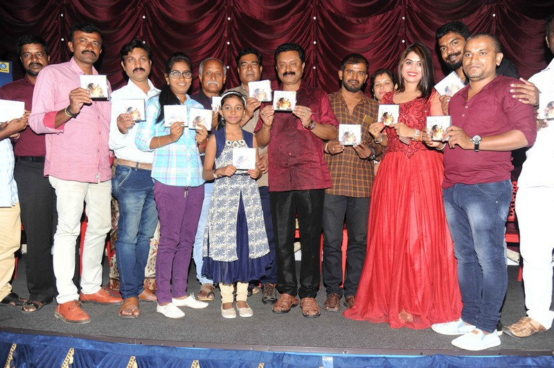 'Koogu' Film Audio Launch