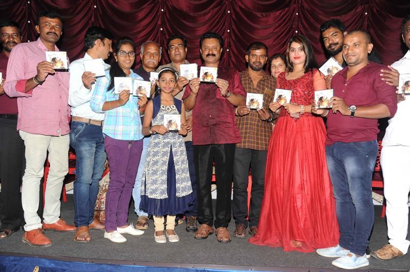 'Koogu' Film Audio Launch