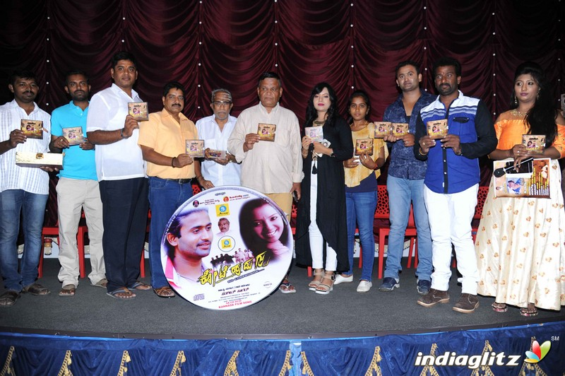'Kote Hudugru' Film Audio Launch