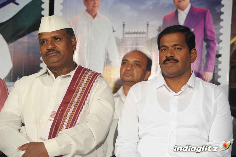 'Krantiyogi Mahadevaru' Film Press Meet