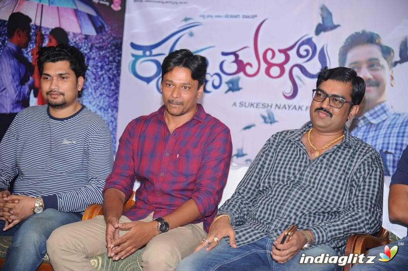 'Krishna Tulasi' Film Press Meet